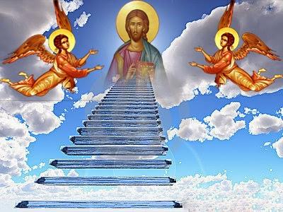 Αποτέλεσμα εικόνας για ουρανια σκαλα