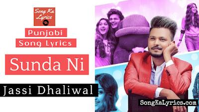 sunda-ni-lyrics