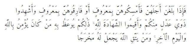 Derita Orang Yang Bunuh Diri Itu Abadi Menurut Islam, Benarkah?