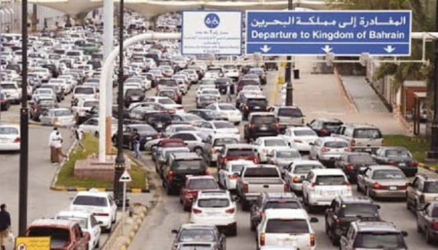 KING FAHAD CAUSEWAY RECORDS HIGHEST NUMBER OF PASSENGERS