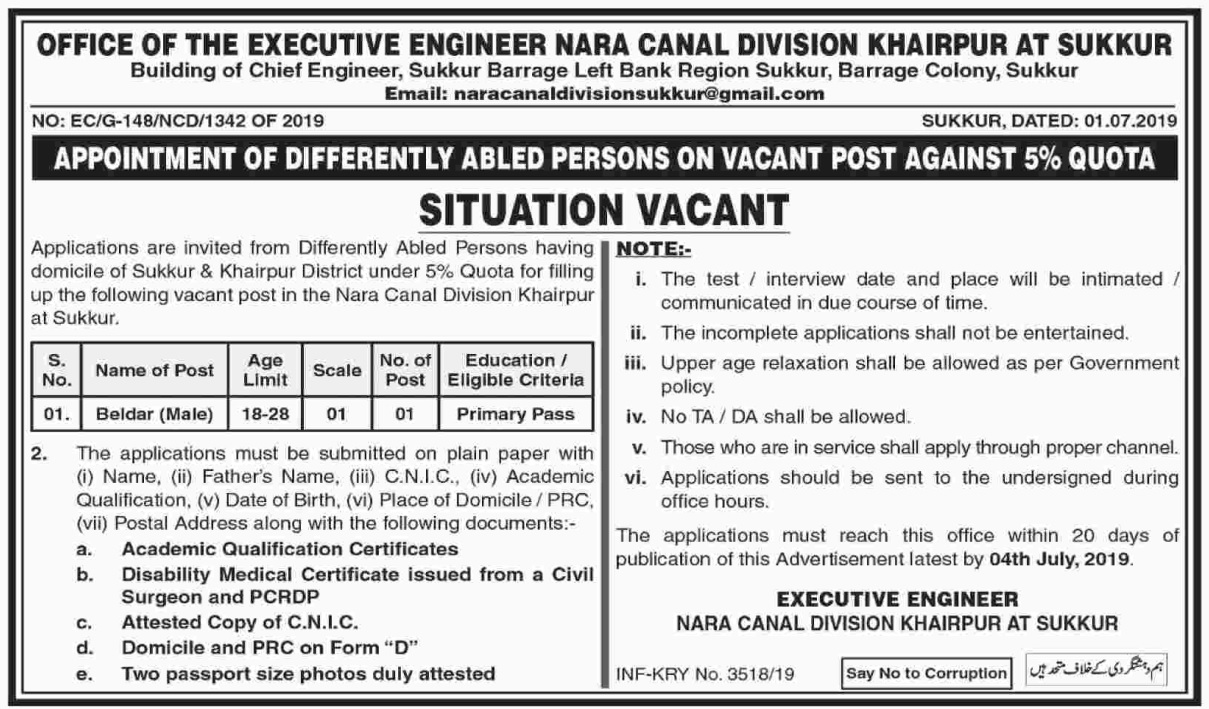 Latest Jobs in Office of the executive Engineer Nara Canal Division Khairpur at Sukkur 2019