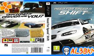 تحميل لعبة Need for Speed Shift psp مضغوطة لمحاكي ppsspp
