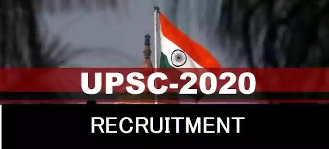 UPSC CDSII Recruitment Online Form2020