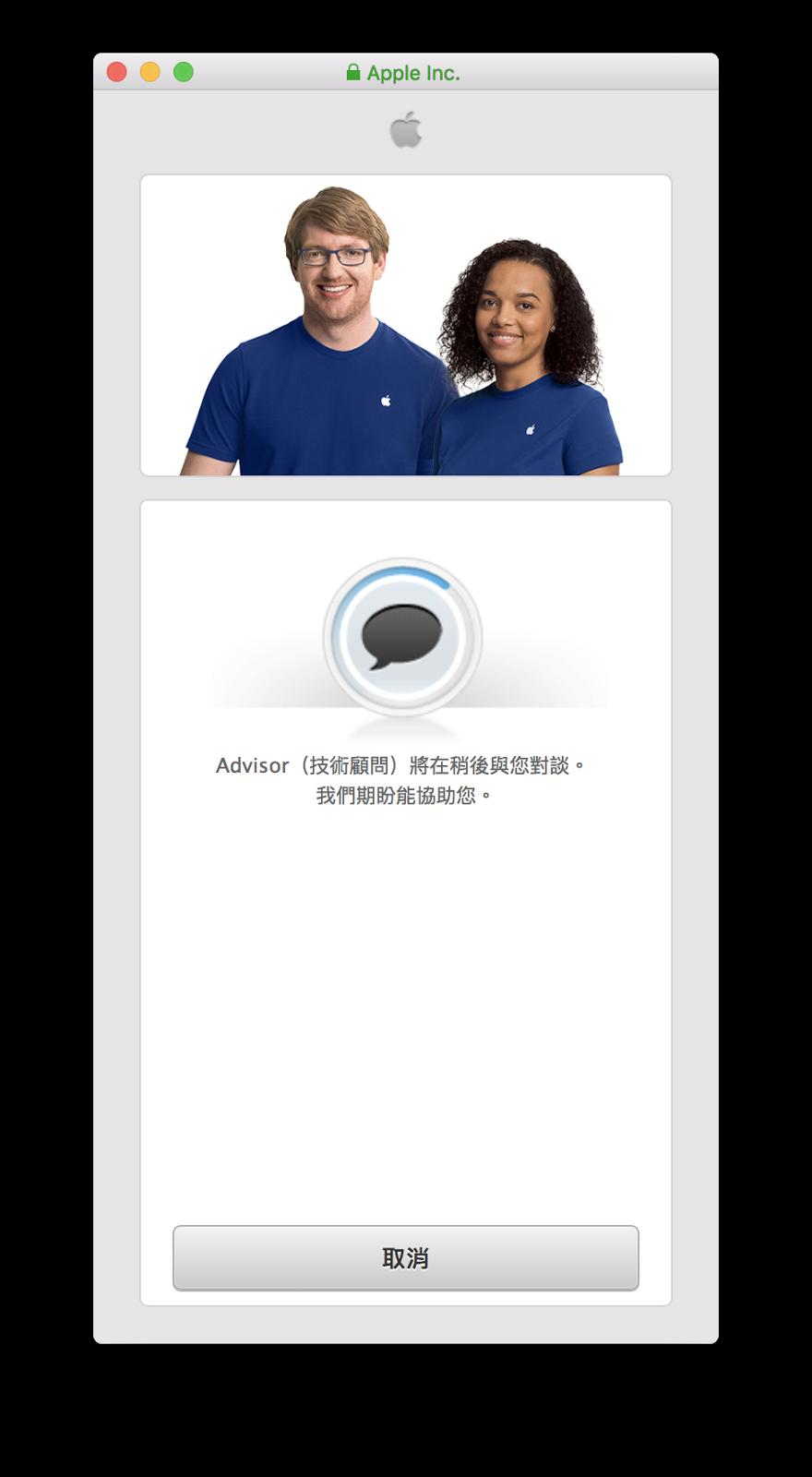 蘋果線上查詢