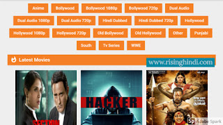 khatrimaza_movie_download