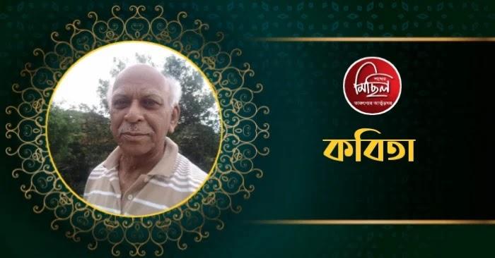 সঞ্জীব সিনহা