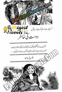 Dost Ki Khatir (True Story) By Fozia Fareed Ahmed