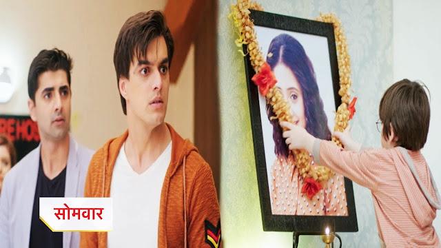 Future Story : Upcoming Twist and Turns in Yeh Rishta Kya Kehlata Hai