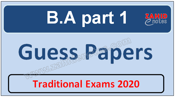 PU traditional exams 2020 guess paper ba part 1