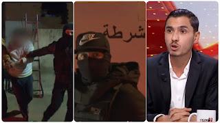 (بالفيديو) إيقاف الكرونيكور بقناة التاسعة رياض جراد بسبب تصريحاته في برنامج RendezVous9 على محاولة تسميم رئيس الجمهورية