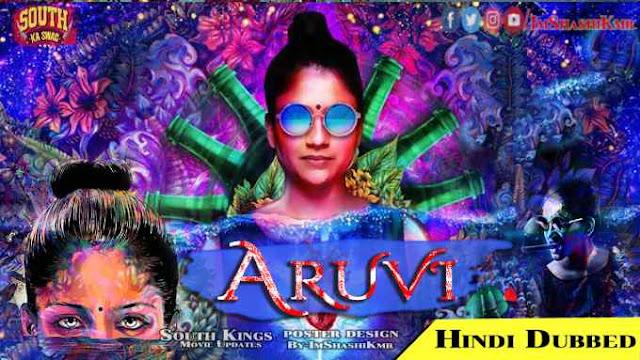 Aruvi  Hindi Dubbed Full Movie Download - Aruvi 2020 movie in Hindi Dubbed new movie watch movie online website Download