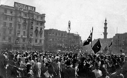 Egyptian Revolution (1919)