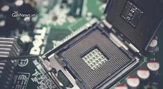 प्रोसेसर क्या है, प्रोसेसर के प्रकार | Processor Kya hai, Processor Meaning in Hindi, 2021