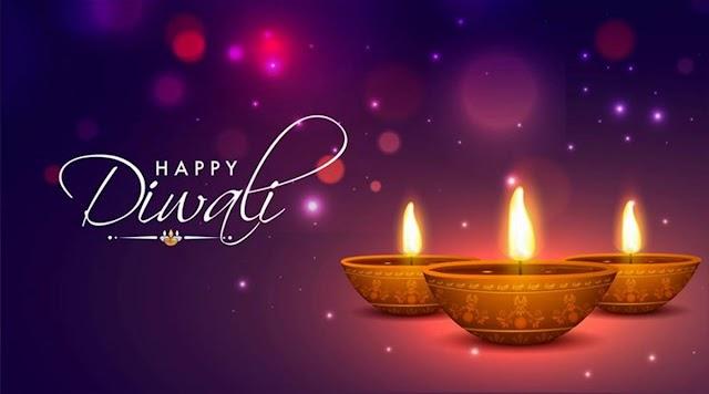 Happy Diwali (दीवाली, दीपावली):- महत्व, दिवाली कैसे मनाई जाती है?