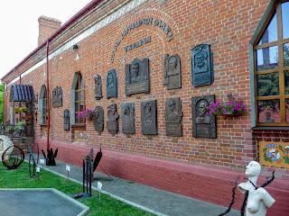 Опошня. Музей семьи Кричевских. Дом Кричевского-Лебищака. Мемориальные доски на стене гончарной славы