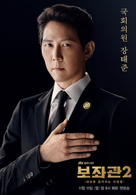 Sinopsis Drama Chief of Staff Season 2 Episode 1-10 (Tamat) - Episode Terakhir