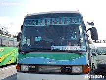 沖繩巴士遊2 やんばる急行バス簡介(更新2016年12月)