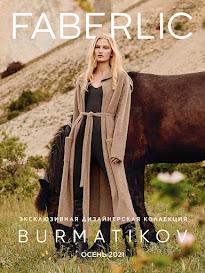 Коллекция одежды. Каталог Burmatikov Осень 2021