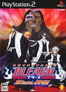 Bleach Hanatareshi Yabou PS2 ISO (NTSC-J) (MG-MF)