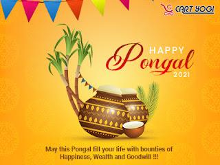 Happy Pongal!!!