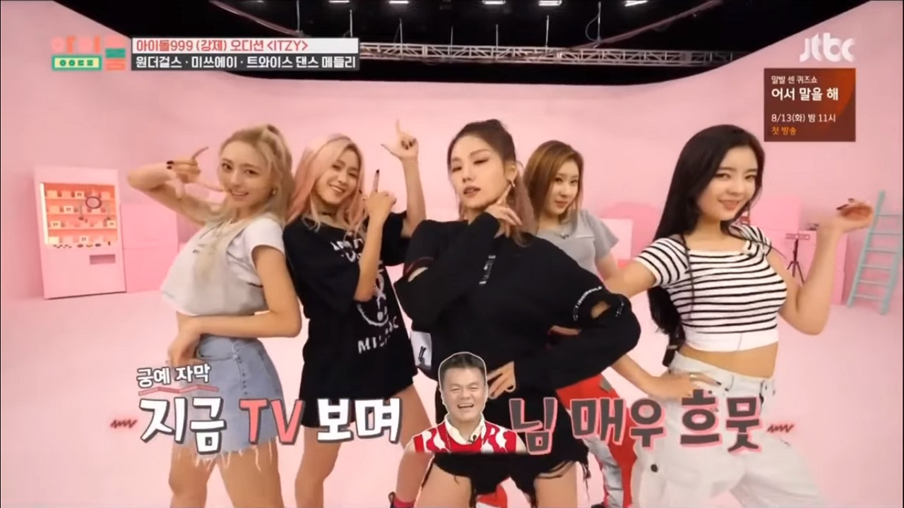 Tonton, ITZY Cover Dance Hit TWICE, BLACKPINK, Red Velvet, GOT7, Dll Di  Idol Room