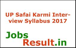 UP Safai Karmi Interview Syllabus 2017
