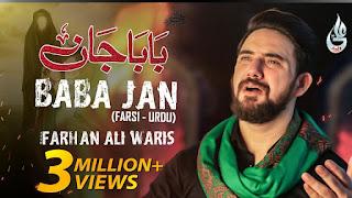 Baba Jan - Farhan Ali Waris - Noha lyrics and mp3 download