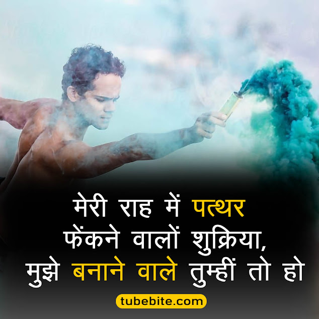 1000 Life Quotes in Hindi for you 2021