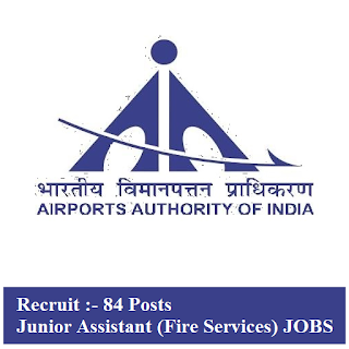 Airports Authority of India, AAI, Junior Assistant, 10th, Diploma, freejobalert, Sarkari Naukri, Latest Jobs, aai logo