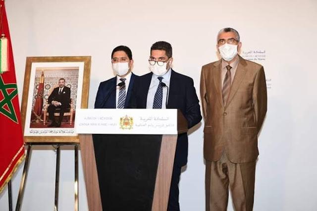 """الوزير أمزازي يحمّل """"أمنستي"""" المسؤولية الكاملة بخصوص تقريرها الأخير الذي تضمن حملة تشهير دولية ظالمة ويدعوها إلى جواب رسمي✍️👇👇👇"""