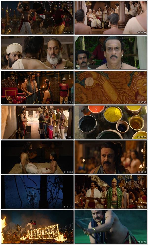 Mamangam 2019 Hindi