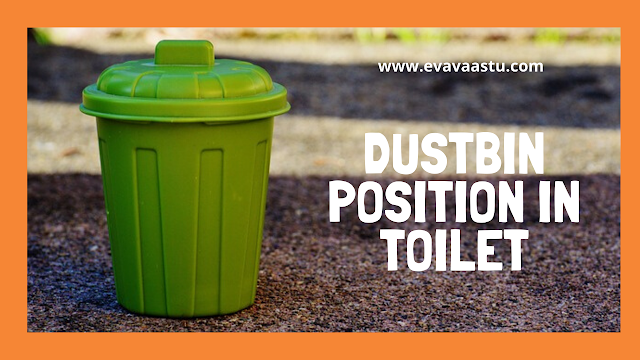 Dustbin Position in Toilet