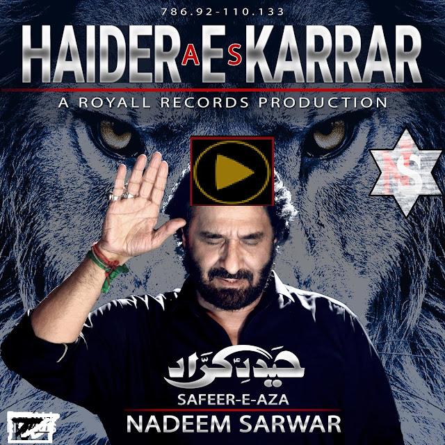 Ali Haider Karaar Abbas Alamdar By Nadeem Sarwar