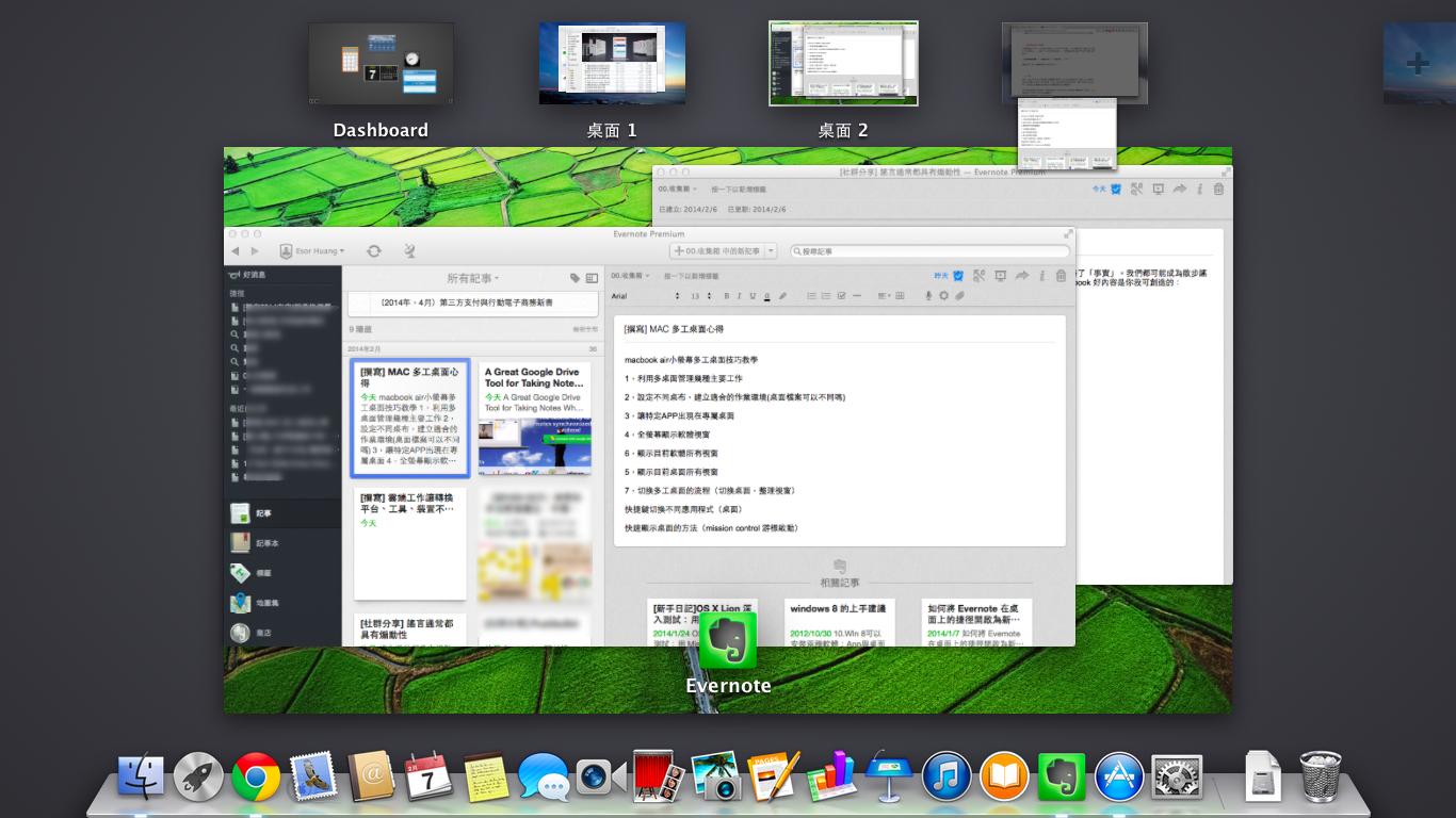上台簡報 3 個無關簡報但詢問度最高的技術問題(Win Mac 適用)