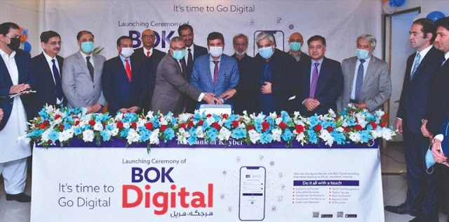 Bank of Khyber launches its first mobile banking application for customer convenience
