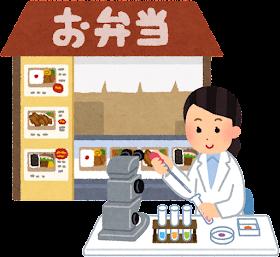 県 協会 石川 予防 医学