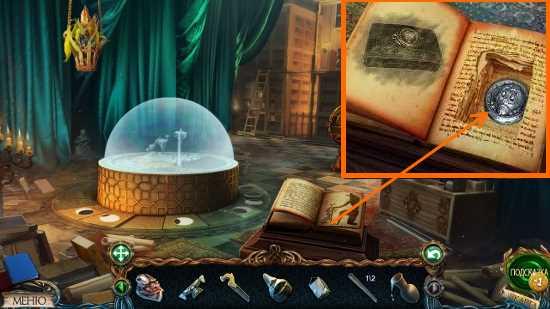 переворачиваем страницу и берем кнопку в игре затерянные земли 3