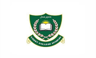 Cadet College Spinkai Jobs 2021 – Non-Teaching Staff Required