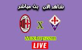 نتيجة مباراة ميلان وفيورنتينا اليوم بتاريخ 29-11-2020 في الدوري الايطالي