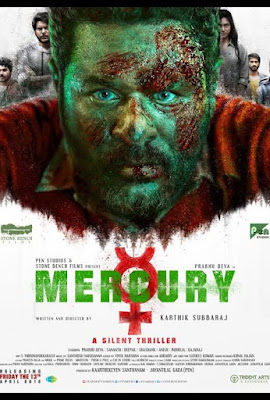 Mercury New South Hindi Dubbed Movie Horror Movie Prabhu Deva Remya