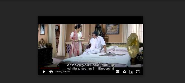 লে হালুয়া লে ফুল মুভি | Le Halua Le Bengali Full HD Movie Download or Watch