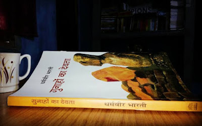 Gunahon ke devta dharmveer bharti
