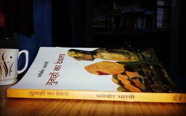 Gunahon ke devta book review by Harshit Guptaa.
