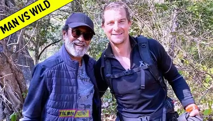 Man vs Wild: Rajnikanth फिल्मों के बाद अब नजर आयंगे बेयर ग्रिल्स के साथ