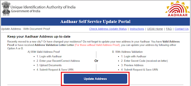 Friends, now if you want to make general corrections like biometric, mobile number in your Aadhaar card