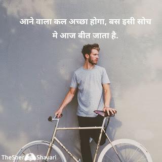 new sad whatsapp dp images