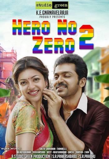 Hero No Zero 2 2018 Hindi Full Movie Download