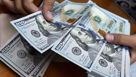 سعر الدولار واسعار العملات الأجنبية مقابل الجنيه السوداني في البنك المركزي