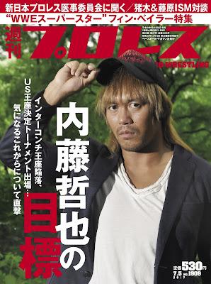 週刊プロレス 2017年07月05日号 raw zip dl