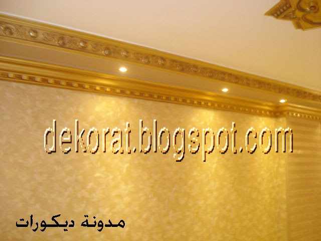 دهان ذهبي للجدران from 1.bp.blogspot.com